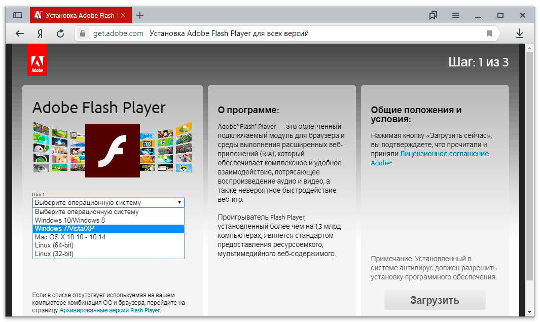 Как установить adobe flash player plugin в tor browser рутор тор браузер